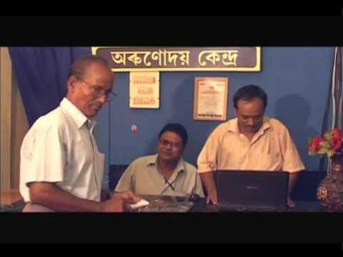 Arunudoy Kendra Assam - Sahaj CSC