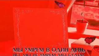 Клипы про любовь: Новый Завет любви, скачать mp4 mp3
