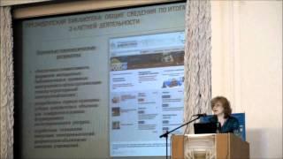 Электронная библиотека: коллекционный принцип...(, 2011-07-14T10:37:08.000Z)
