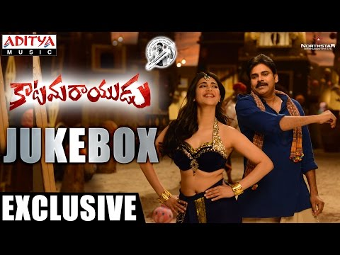 Katamarayudu Telugu Movie FullSongs Jukebox || Katamarayudu || PawanKalyan || Shruti Haasan ||  Anup