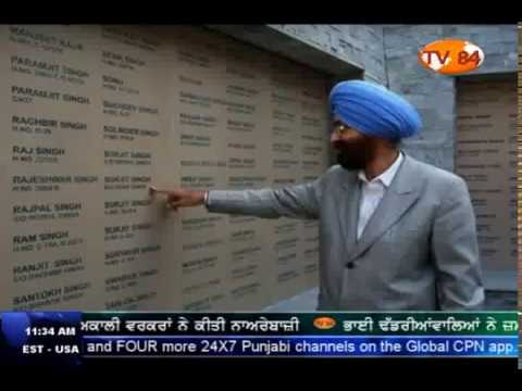 Memorial For 1984 Sikh Genocide Victims | SC Wants Status Report On SIT Probe - Gurcharan S Babbar