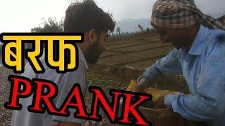Funny Nepali Videos| Nepali Comedy Vines||Unlimited Fun