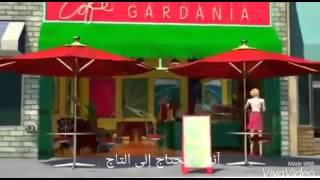 اغنية باربي يمكنك أن تقول انها أميرة مترجمة للعربية
