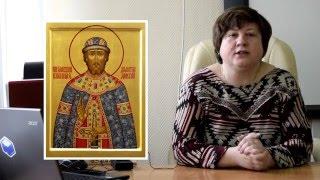 Урок истории- Образование централизованного Российского государства