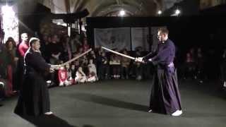 Кэндзюцу — японское искусство владения мечом.