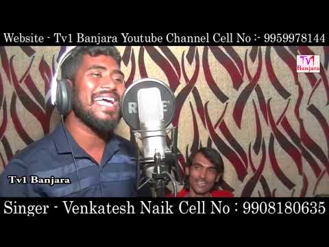 BANJARA VIDEO BIDERI KETHERI VELDI SONG BY VENKATESH NAIK // TV1 BANJARA