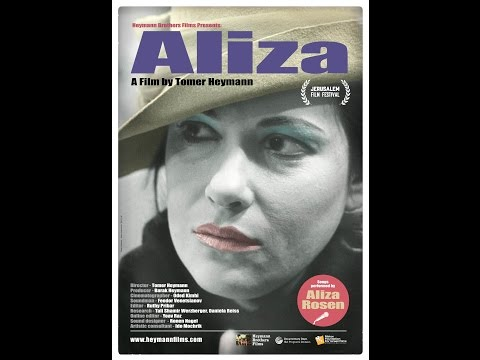 """Download """"Aliza"""" (A Documentary film by Tomer Heymann) Trailer with English subtitles"""