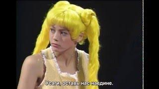 1994 Summer Musical Sailor Moon Rus Sub Usagi, Ai no Senshi e no Michi