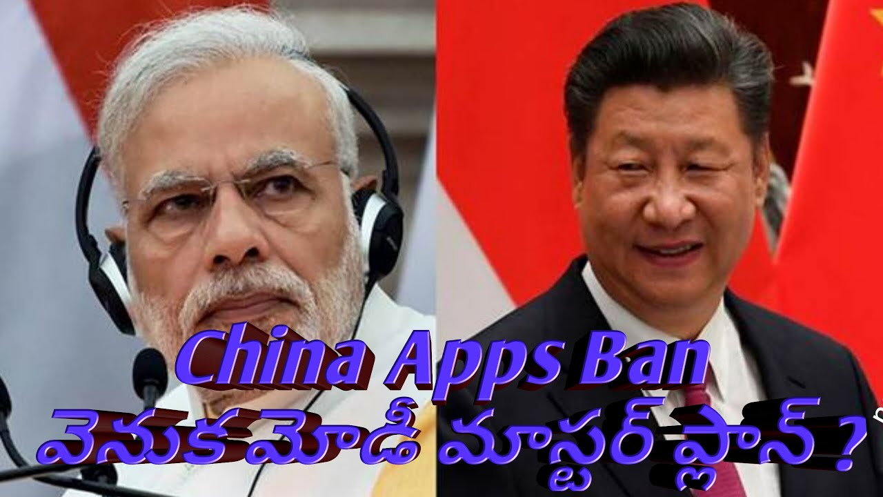 Download MODI MASTER PLAN BEHIND DECISIN ON CHINESE APPS & CHINA PRODUCTS | R&K INFO
