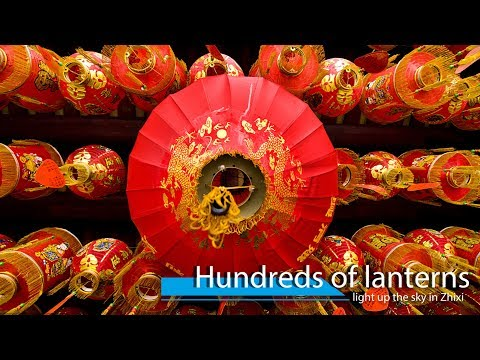 Live: Hundreds of lanterns light up the sky in Zhixi 直播:客家上演