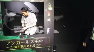 東京スカイツリー ソラマチ.