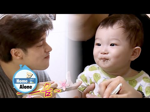 "Sung Hoon ""Doesn't Seeing Someone Eat Make Babies Want To Eat?"" [Home Alone Ep 328]"
