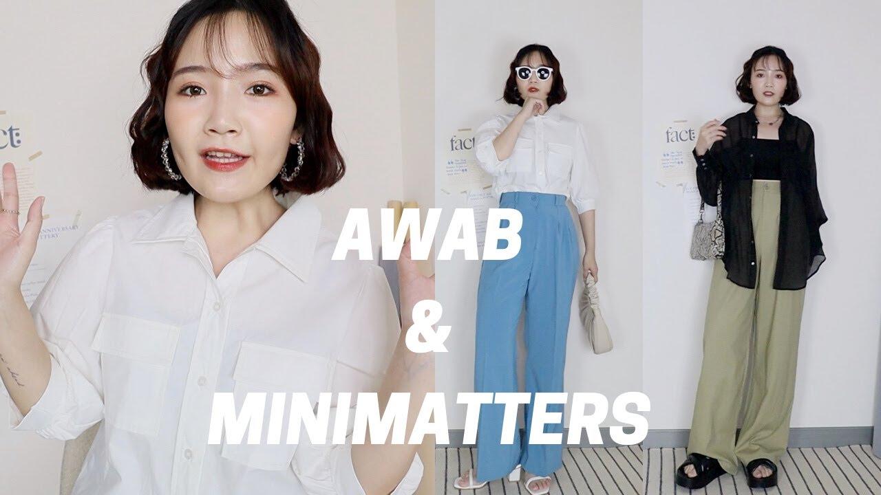 台韓網拍實測!號稱小隻女專屬服飾AWAB & MINIMATTERS 🍙初次開箱印象🍙