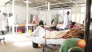 Coverage on Black Lion Hospital - ስለጥቁር አምበሳ ህስፒታል የተደረገ ዘገባ