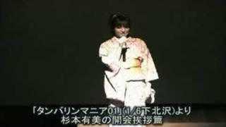「タンバリンマニア01」(1/6下北沢)より.