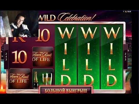 коды свежие казино flint бонус