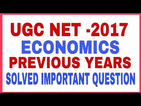 UGC NET-2017 SOLVED PREVIOUS YEAR QUESTIONS OF ECONOMICS IN HINDI