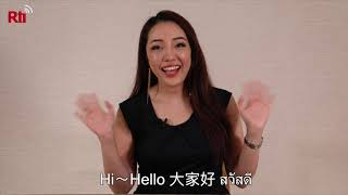 洪蕾宜 7月實習影片