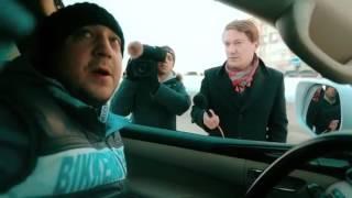 Трусы пропали, отрывок из фильма дороги 2015
