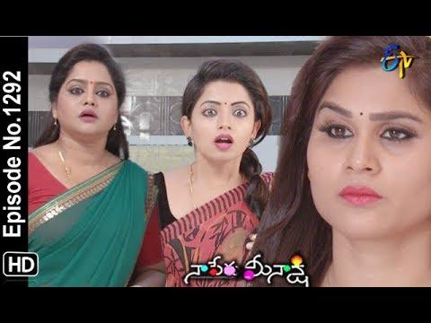 Download Naa Peru Meenakshi | 17th July 2019 | Full Episode No 1292 | ETV Telugu