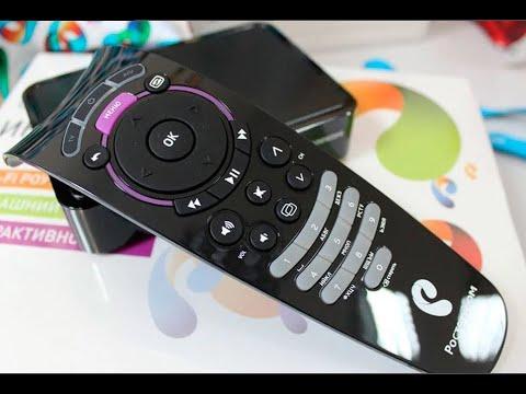 Как настроить пульт Ростелеком на свой телевизор