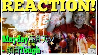 Mayday五月天 [ 頑固Tough ] Official Music Video REACTION