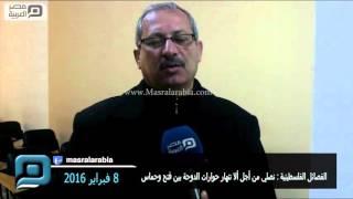 بالفيديو| فصائل فلسطينية: نُصلي لنجاح اتفاق الدوحة
