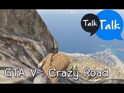 ขึ้นบนเขาไหลลงห้วย - GTA V [Live]