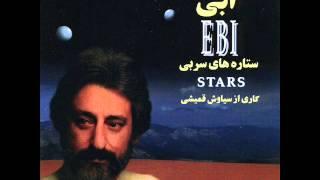Ebi - Setarehaye Sorbi | ابی - ستاره های سربی