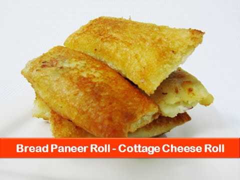 Bread paneer rolls recipecottage cheese recipesveg indian evening bread paneer rolls recipecottage cheese recipesveg indian evening snacks for kids lets be foodie youtube forumfinder Images