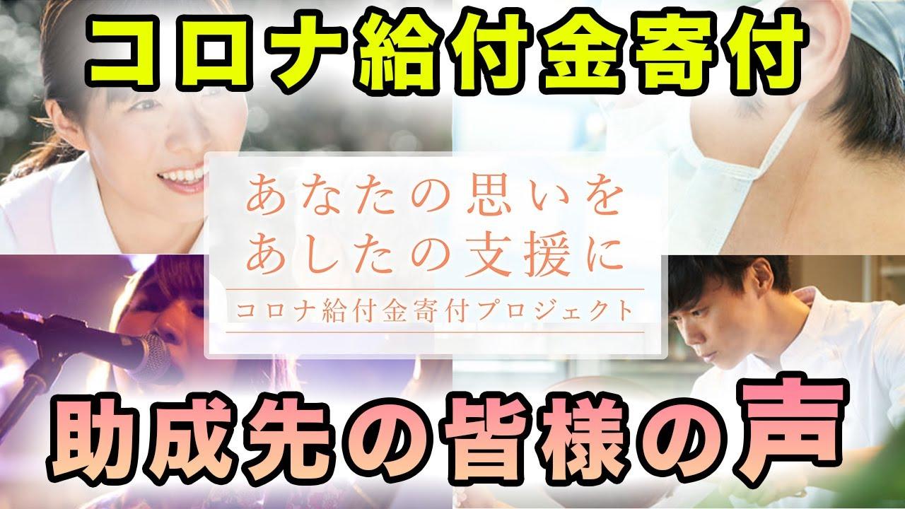 新聞 デジタル コロナ 山陽