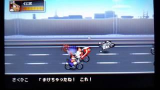 【3DS】熱血硬派くにおくんすぺしゃる #6「vs総長しんじ」【920kun】 thumbnail