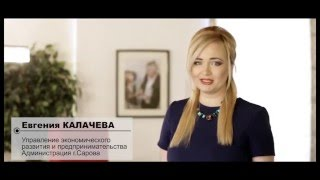 Финансовая поддержка предпринимателей Саров КОМПЕНСАЦИЯ ЗАТРАТ ЗА ОБУЧЕНИЕ СОТРУДНИКОВ