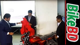 Hero Launch Two 100cc Bikes In Bangladesh: Launching Event