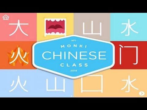 Belajar Bahasa Mandarin Lewat Smartphone dengan 5 Aplikasi Terbaik Ini