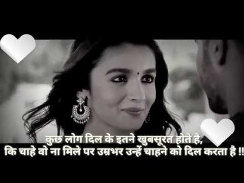 Whatsapp Status Video Love Songs Mohabbatein Love Songs Short Romantic Story
