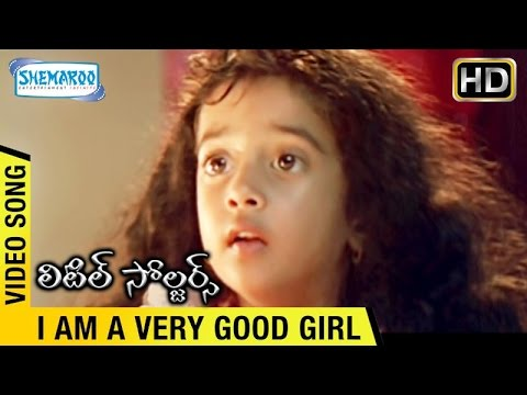 I Am a Very Good Girl Video Song | Little Soldiers Telugu Movie Songs | Baby Kavya | Brahmanandam