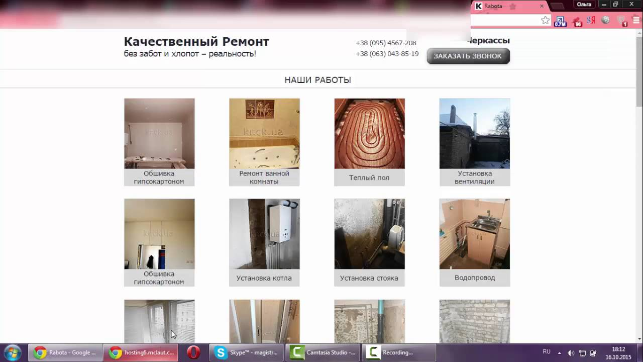 Редактировать сайт на хостинге бесплатный хостинг без рекламы и с php