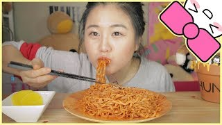 NUCLEAR FIRE NOODLE | EATING SOUND | ASMR