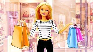 Шоппинг с Барби - Кукла покупает одежду. Мультики для девочек - Видео с Барби