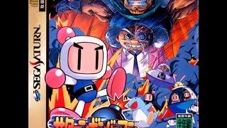 Popped Cherry Games #21 - Saturn Bomberman (Sega Saturn Japan)