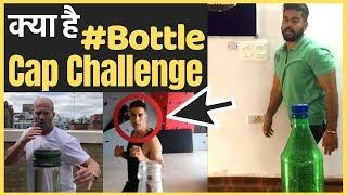 क्या है Bottle Cap Challenge? | Praveen Dilliwala Doing #BottleCapChallenge | Akshay Kumar