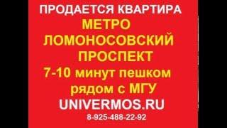 Купить квартиру метро-Ломоносовский-проспект.рф(, 2016-02-17T04:51:11.000Z)