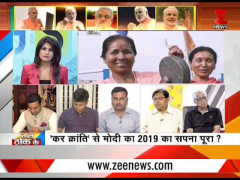 Taal Thok Ke : Can #GST become masterstroke of PM Modi for 2019 general election?