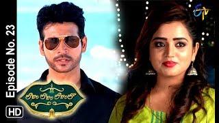 Lahiri Lahiri Lahirilo | 20th October 2018 | Full Episode No 24 | ETV Telugu