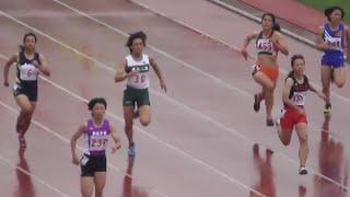 群馬県高校対抗陸上2015 女子200m決勝