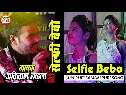 SELFIE BEBO  !! Superhit Sambalpuri Hd Video Song 2019 !! LIVE SHOW !! AVINASH LADLA