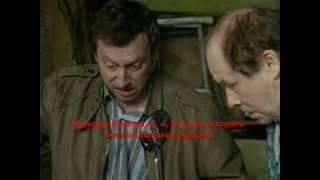 Ивановы Ивановы 3, 4, 5 серия, смотреть онлайн Описание сериала! Анонс! Премера