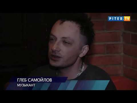 Глеб Самойлов (The Matrixx) о мести, 21.11.2010