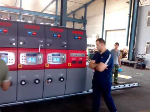 [video] flexo printing machine